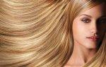 Как сохранить здоровье волос в 30 лет