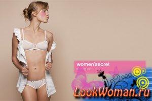 Women'Secret сказания о любви